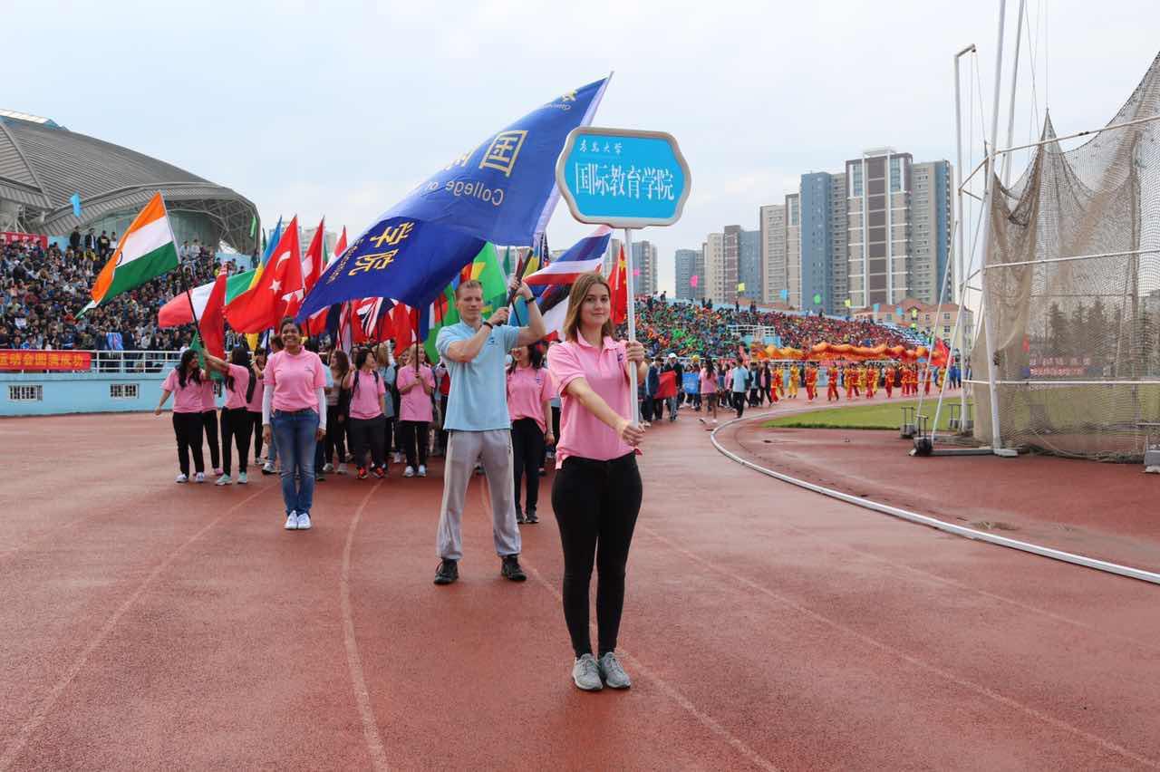 我院留学生参加2017年校体育运动会