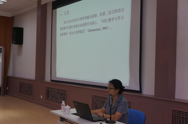 张博教授应邀来国际教育学院做学术报告