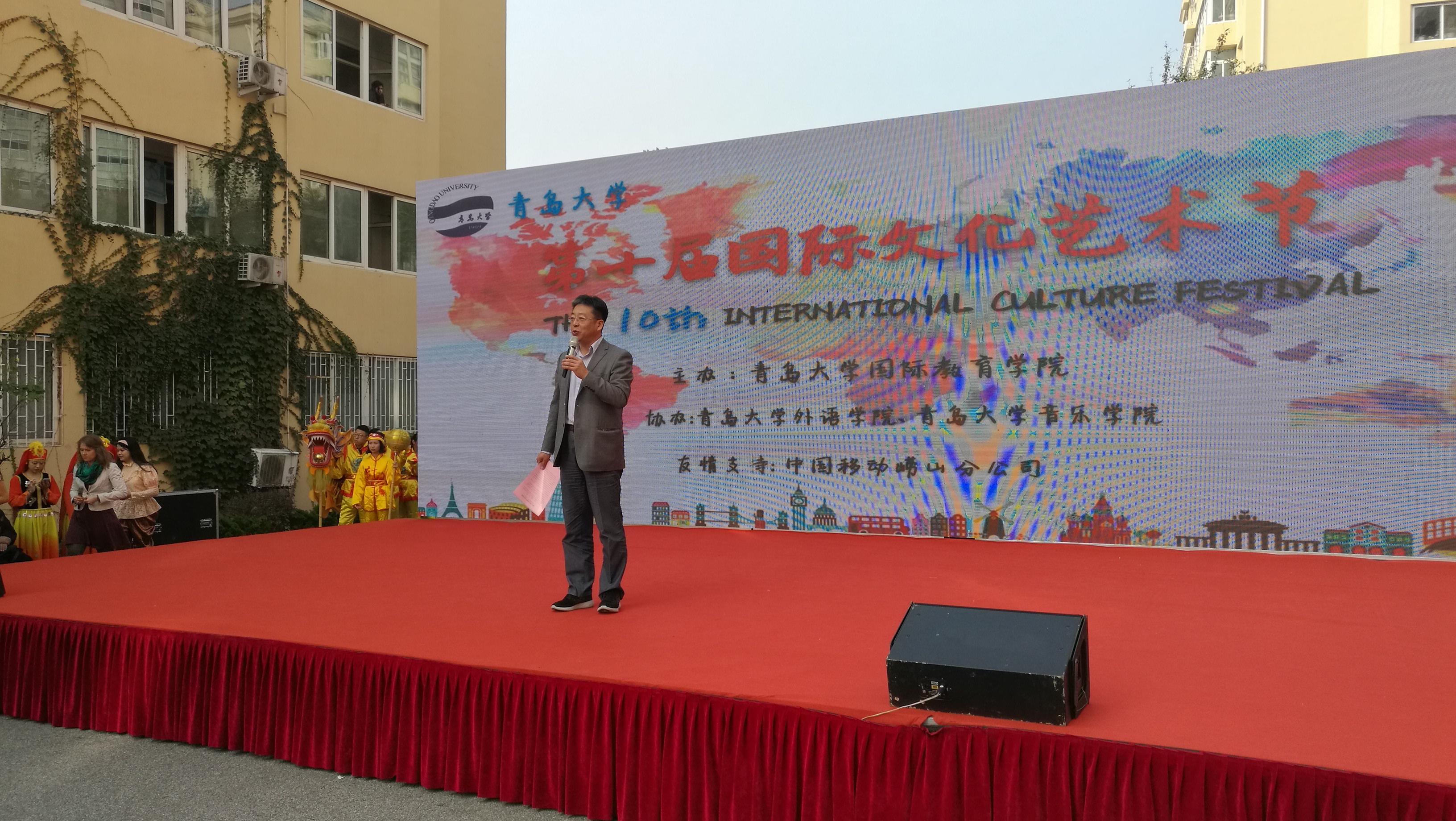 """我校举办""""第十届国际文化艺术节"""""""